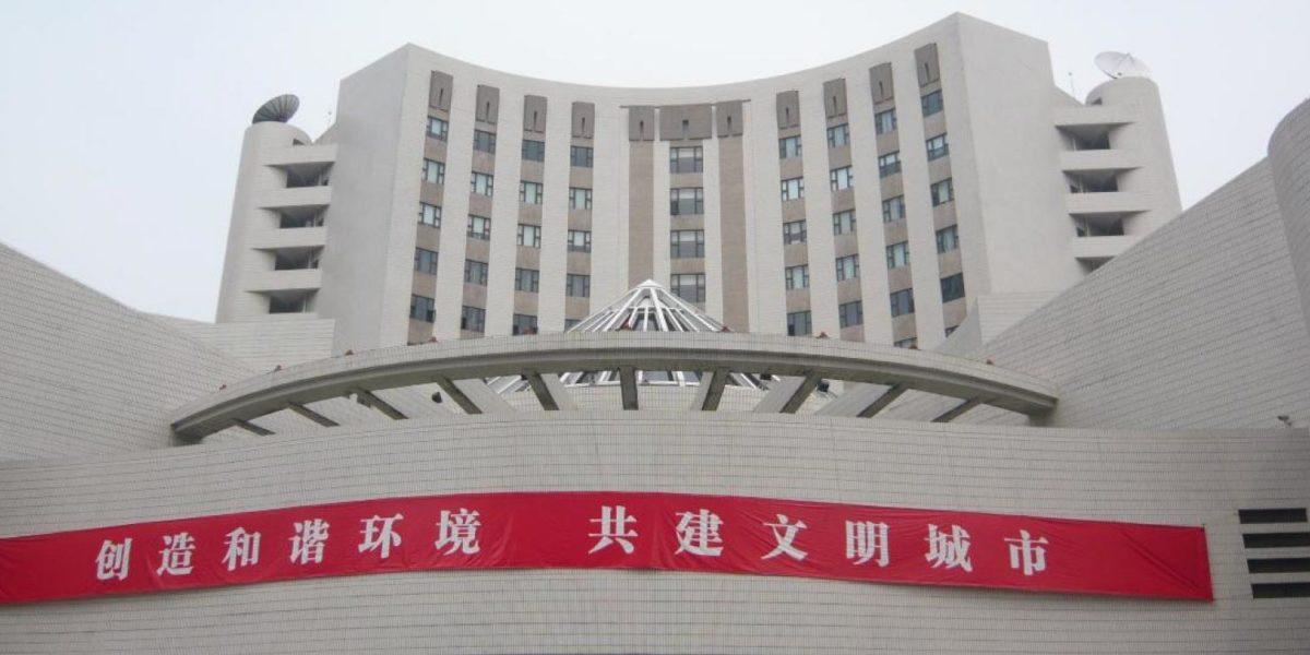 éhabilitation énergétique des bâtiments administratifs de Wuhan